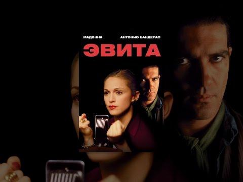 Фильм Виталий Минаков против Антонио Bigfoot Сильва. FIGHT NIGHTS GLOBAL 68.