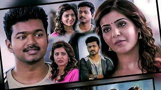 Bayapada venam di....!! WhatsApp status Tamil new