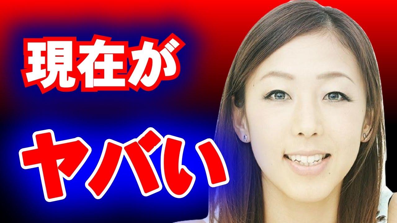 村主章枝 元フィギュアスケート日本代表の村主章枝さんの現在がとんでもないことに・・・