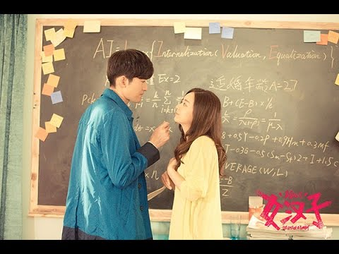 "M/V ""Love Guru"" (English sub) starring Zhang Han & Zanilia Zhao"