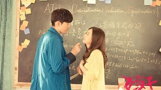 M V Love Guru English Sub Starring Zhang Han