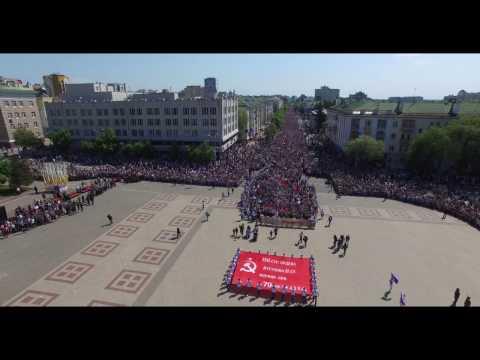 Бессмертный Полк в Белгороде, 9 мая 2016 года