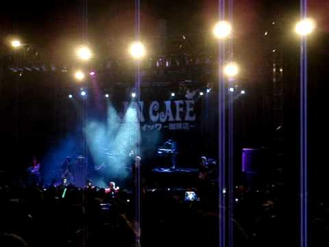 An Cafe Aroma Live in Mexico
