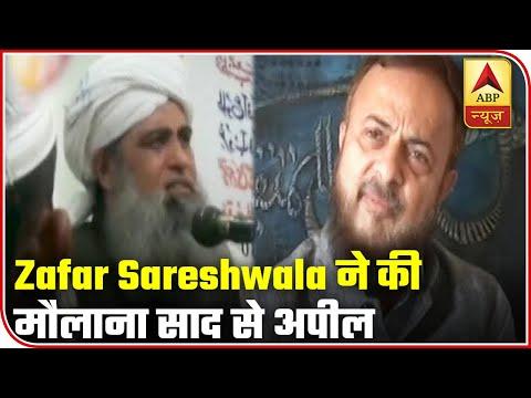 Zafar Sareshwala Reveals