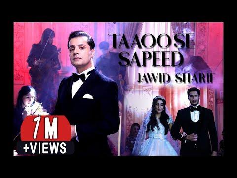 Jawid Sharif - Taaoose Sapeed | Valentine's Day 2020
