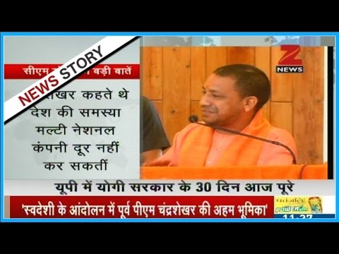 Watch : CM Yogi Adityanath addressing public in Lucknow