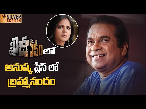 Thumbnail: Brahmanandam Role on Khaidi No 150 || Latest Telugu Cinema News