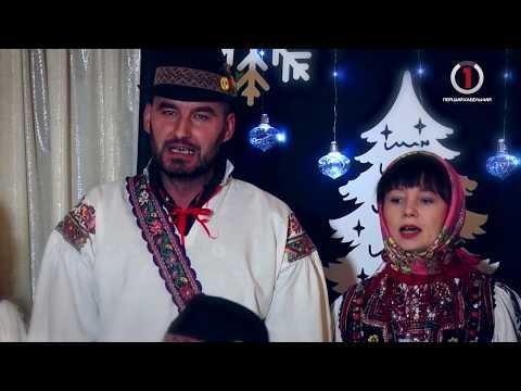 Колектив «Хижанські візерунки» вітає закарпатців з новорічними святами (Частина 4)
