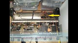 Ремонт кофемашины GAGGIA (Для ресторана)(На видео показан ремонт кофемашины Gaggia. Объяснено по порядку, определяется проблема как разбирается и ремо..., 2015-04-18T11:33:59.000Z)