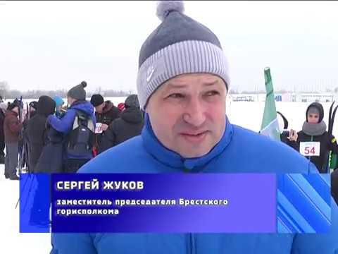 2017-02-14 г. Брест. «Брестская лыжня - 2017». Новости на Буг-ТВ.