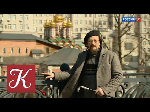 Пешком... Москва заречная. Выпуск от 30.04.18