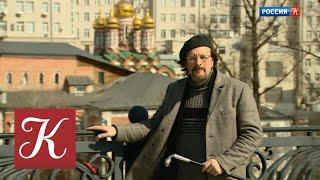 Смотреть видео Пешком... Москва заречная. Выпуск от 30.04.18 онлайн
