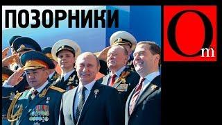 Расплата за украинских моряков