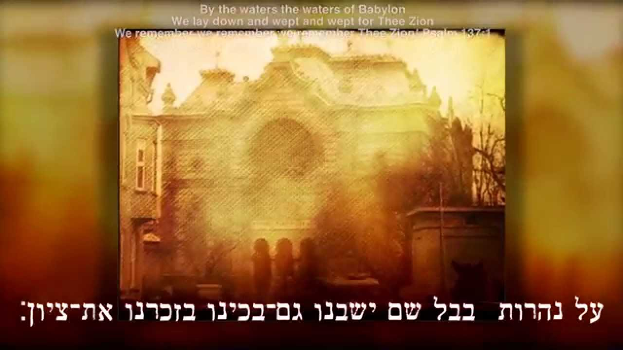 a description of the psalm by the waters of babylon Psalm by praying against edom and babylon for being the cause of their present situation from this observation, the  the psalm begins with a description of what the captives were doing we are told where they were, their posture and  for the service of the city babylon is said to dwell upon many waters, upon the banks of which the.
