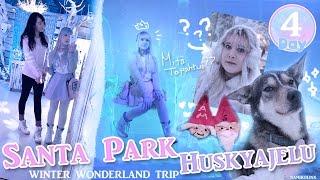 Winter Wonderland trip #4 Tontut hyppii oikeasti seinille?! Huskyajelu & SANTA PARK ›› Namikolinx