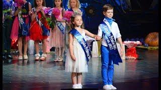 """Latgales Princese un Princis 2017""  финал"