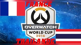 France VS Thailande (Groupe D) / Overwatch World Cup 2016