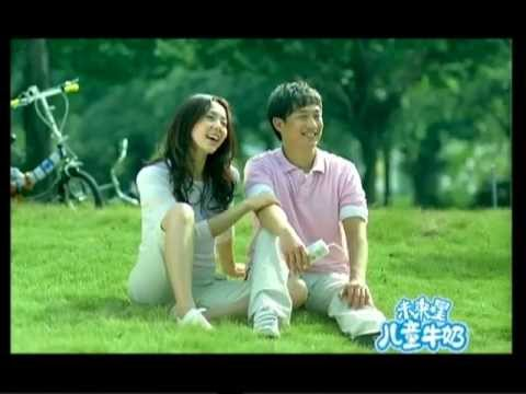 "Mengniu ""Future Star"" Children Organic Milk: Happy Family (2009)"