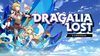 Oni-san Kochira (Off-Vocal) - Dragalia Lost