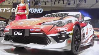 Toyota GIIAS 2017: Endless Possibilities For A Better Future by Autocar Indonesia