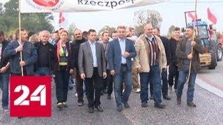 В Польше готовятся к  масштабным протестам - Россия 24