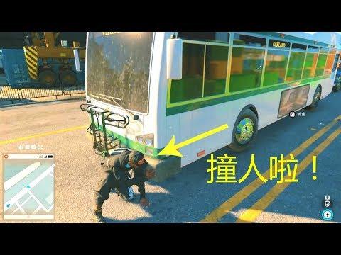 炮芯解说:大过年的被公交车撞了,真倒霉,不赔钱就赔车!