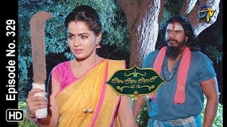 Lahiri Lahiri Lahirilo | 11th October 2019  | Full Episode No 329 | ETV Telugu