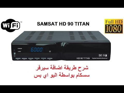serveur cccam gratuit pour samsat hd 90 titan