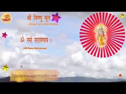 Song Manglam bhagwan vishnu mantra in hindi Mp3 & Mp4 Download