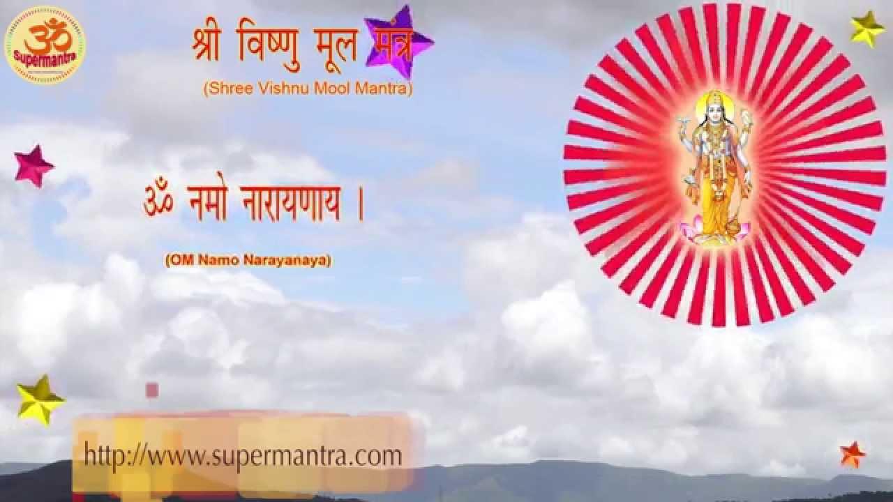 Shri Vishnu Moola Mantra | Om Namoh Narayanaya Mantra