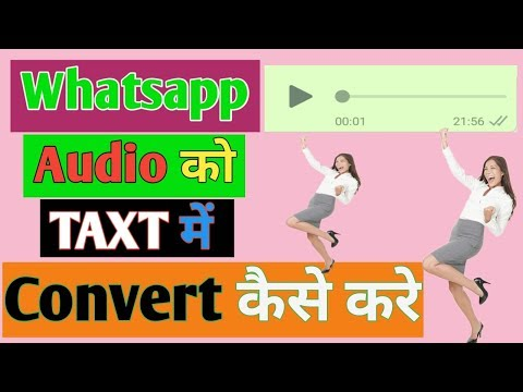 How To Convert Audio To Text  Free and Easy 2018