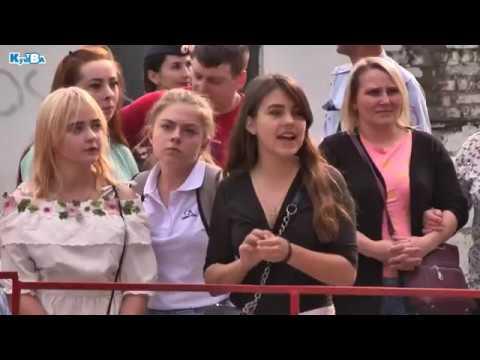День молодёжи в Кушве