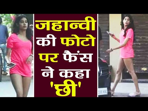 Jhanvi Kapoor Gets Trolled By Fans For Wearing Weird Pink Dress; Here's Why | FilmiBeat