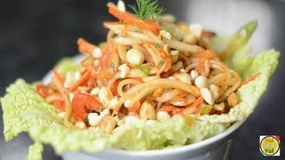Som Tam - Thai Papaya Salad With Dry Shrimp  - By Vahchef @ Vahrehvah.com