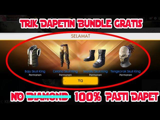 GRATISSS! 3 CARA DAPETIN BUNDLE GRATIS DI FREE FIRE| FREE FIRE INDONESIA