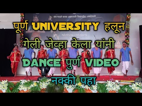 Lallati Bhandar Dance By Tejas Imle And Group