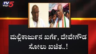ಬಿಜೆಪಿ ರಾಜ್ಯಾಧ್ಯಕ್ಷ ಯಡಿಯೂರಪ್ಪ ಭವಿಷ್ಯ | Karnataka BJP Leader BS Yeddyurappa | TV5 Kannada