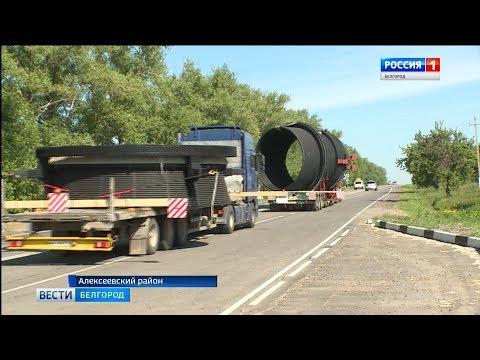 ГТРК Белгород - Из Алексеевки до Липецка на грузовике