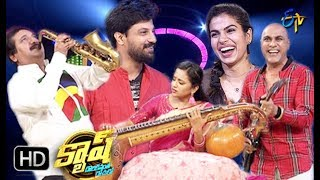 Cash | Dhanunjay, Sravana Bhargavi, Baba Sehgal, Mano | 25th August 2018 | Full Episode | ETV