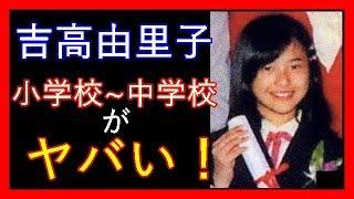 関連動画 行列のできる法律相談所 ブルゾンとwithBがマジ喧嘩!? 9月17日...