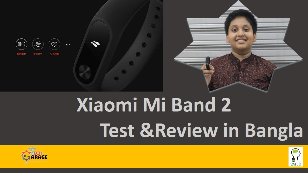 Xiaomi mi band review in bangla best budget fitness