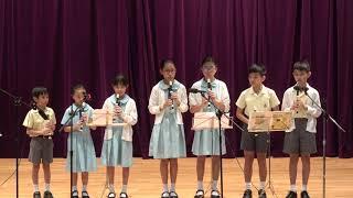 hkmlc-mtps的2018-2019 港澳信義會明道小學才藝匯演 -  直笛相片