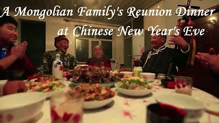 A Mongolian Family's Reunion Dinner at Chinese New Year's Eve