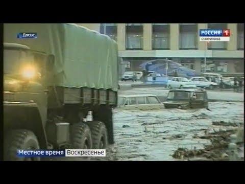 Как на Ставрополье ведётся противопаводковая работа
