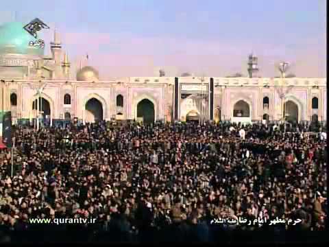 Les manifestations de deuil dans le mausolée de l'Imam Al Ridha