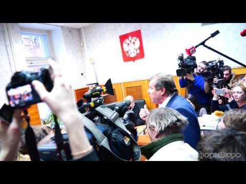 "Александр Новиков в суде: ""Я - известный на всю страну артист!"""