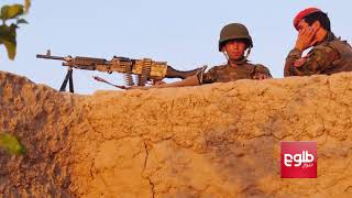 17 Soldiers Killed in Faryab Army Base Attack