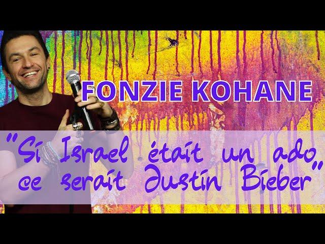 Si Israel était un ado, ce serait Justin Bieber...