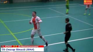 ЮАН vs Електротранс - 5:2 (08.12.2018) Дивізіон 5, 4-й тур