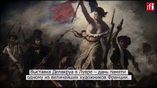 видео Выставка произведений Н.А. Пономарева . К 100-летию со дня рождения художника